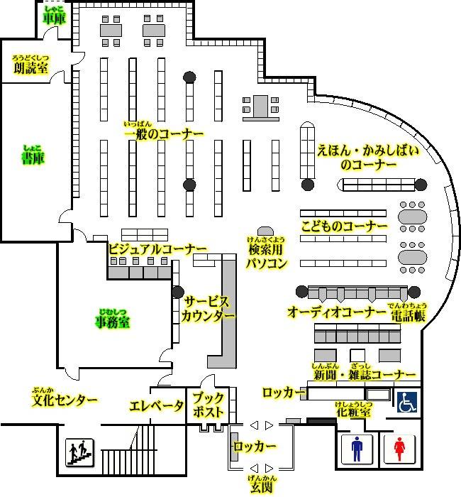 図書館配置図 | 牟岐町